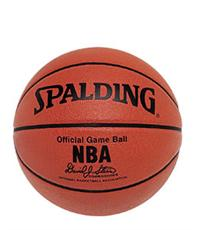 Spalding NBA Leather Game Ball Indoor Str. 7 ""
