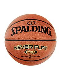 Spalding Neverflat Indoor/Outdoor Str. 7