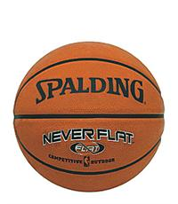 Spalding Neverflat Streetbasketball Outdoor Str. 7