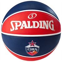 Spalding Euroleague CSKA Moscow Basketball str. 7